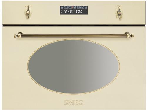 SMEG SC845MPO9. 1 st i lager